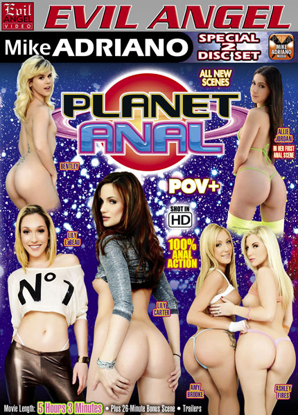 Planet Anal (2012)