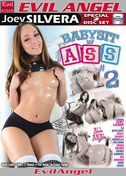 Babysit My Ass 2 (2013)