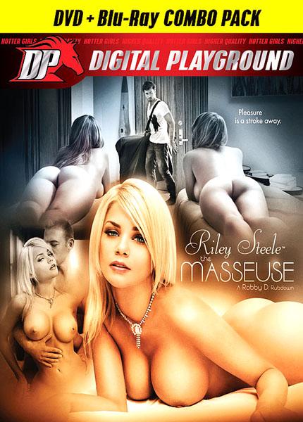 Masseuse 1 (2011)