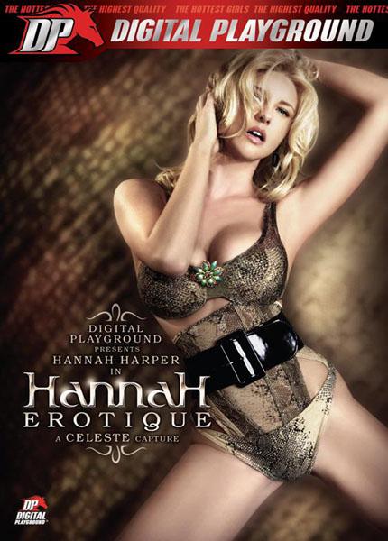 Hannah: Erotique (2007)