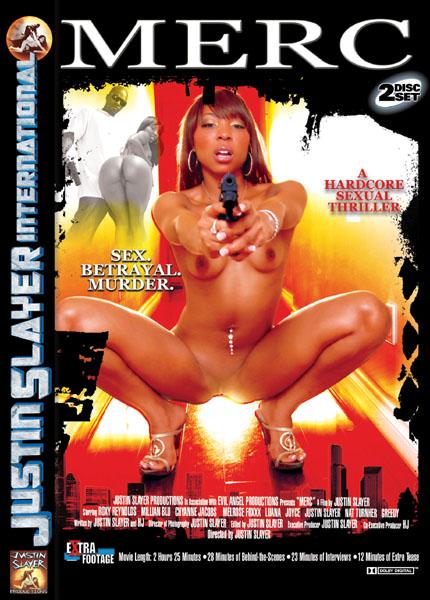 Merc (2007)