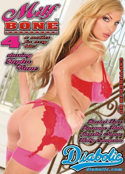 MILF Bone 4 (2009)