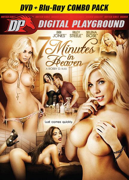 7 Minutes in Heaven (2011)