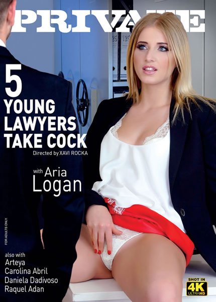 Private Specials 145: 5 Young Lawyers Take Cock (2016)