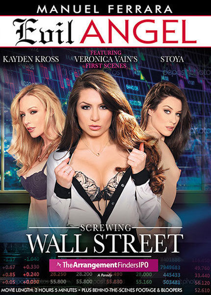 Screwing Wall Street (2015)