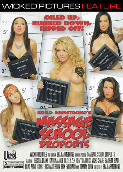 Massage School Dropouts (2015)