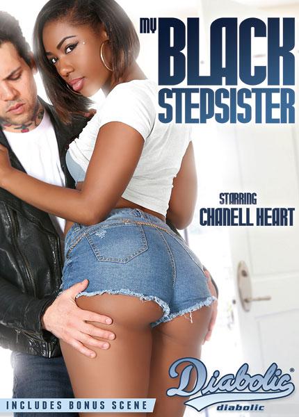 My Black Stepsister (2016)