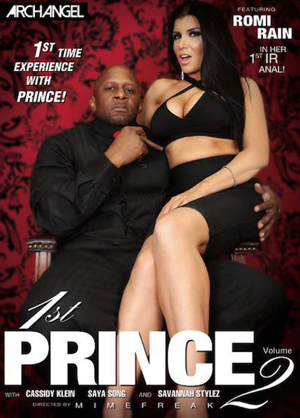 First Prince 2 (2015)