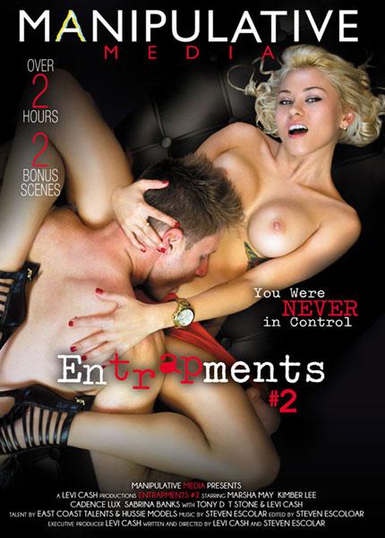 Entrapments 2 (2015)
