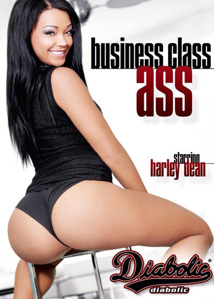 Business Class Ass (2014)