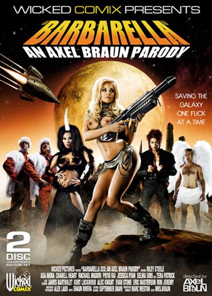 Barbarella XXX: An Axel Braun Parody (2015)
