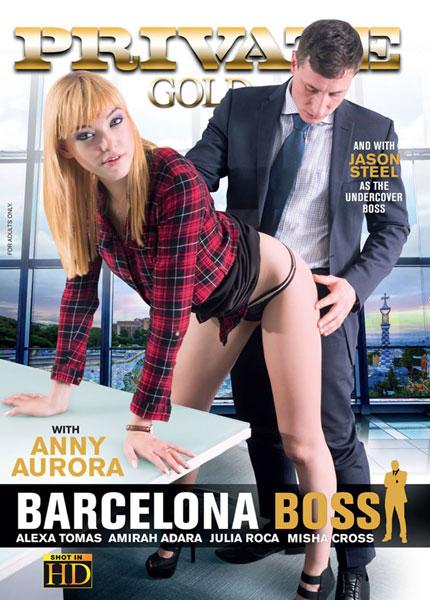 Private Gold 198: Barcelona Boss (2016)