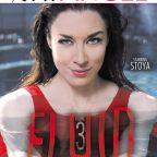 Fluid 3 (2015)
