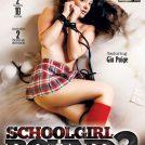 Schoolgirl Bound 2 (2015)